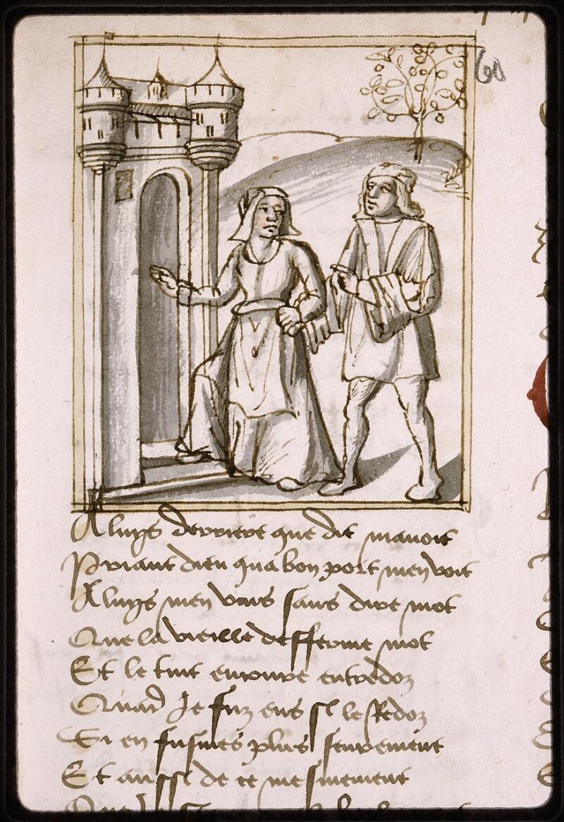 Lyon, Bibl. mun., ms. Palais des Arts 025, f. 115