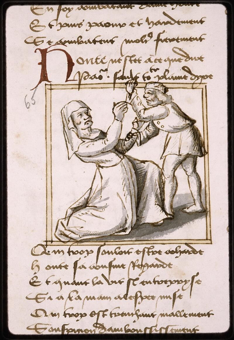 Lyon, Bibl. mun., ms. Palais des Arts 025, f. 121v
