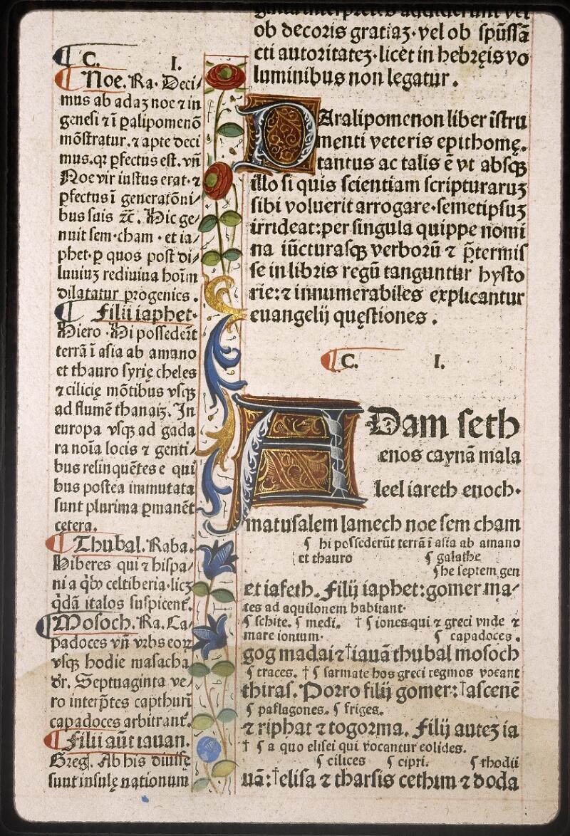 Lyon, Bibl. mun., inc. 0021 - vue 06