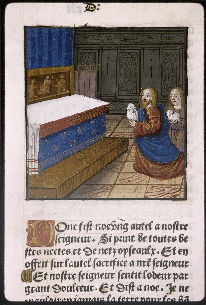 Lyon, Bibl. mun., inc. 0057, f. 016v