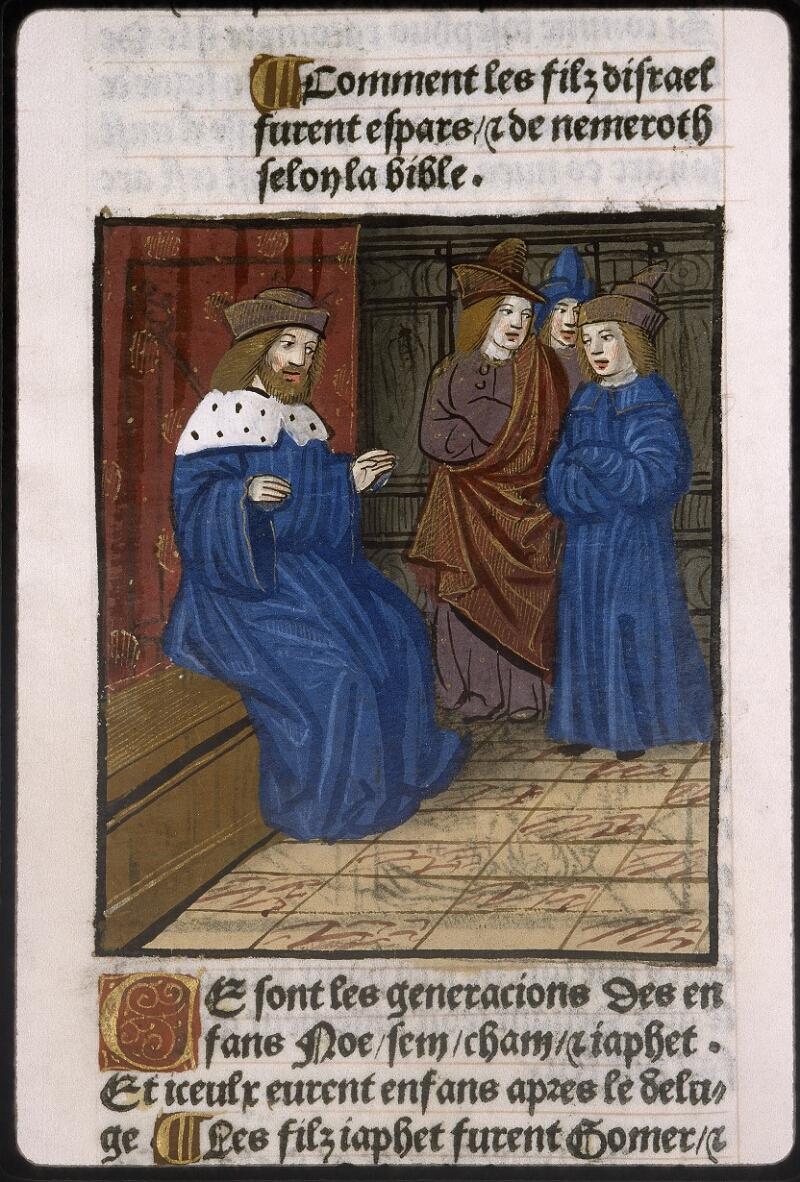 Lyon, Bibl. mun., inc. 0057, f. 017v