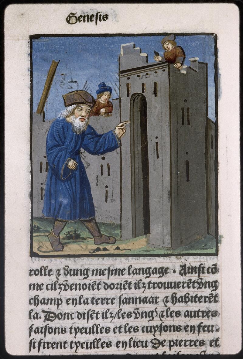 Lyon, Bibl. mun., inc. 0057, f. 018v