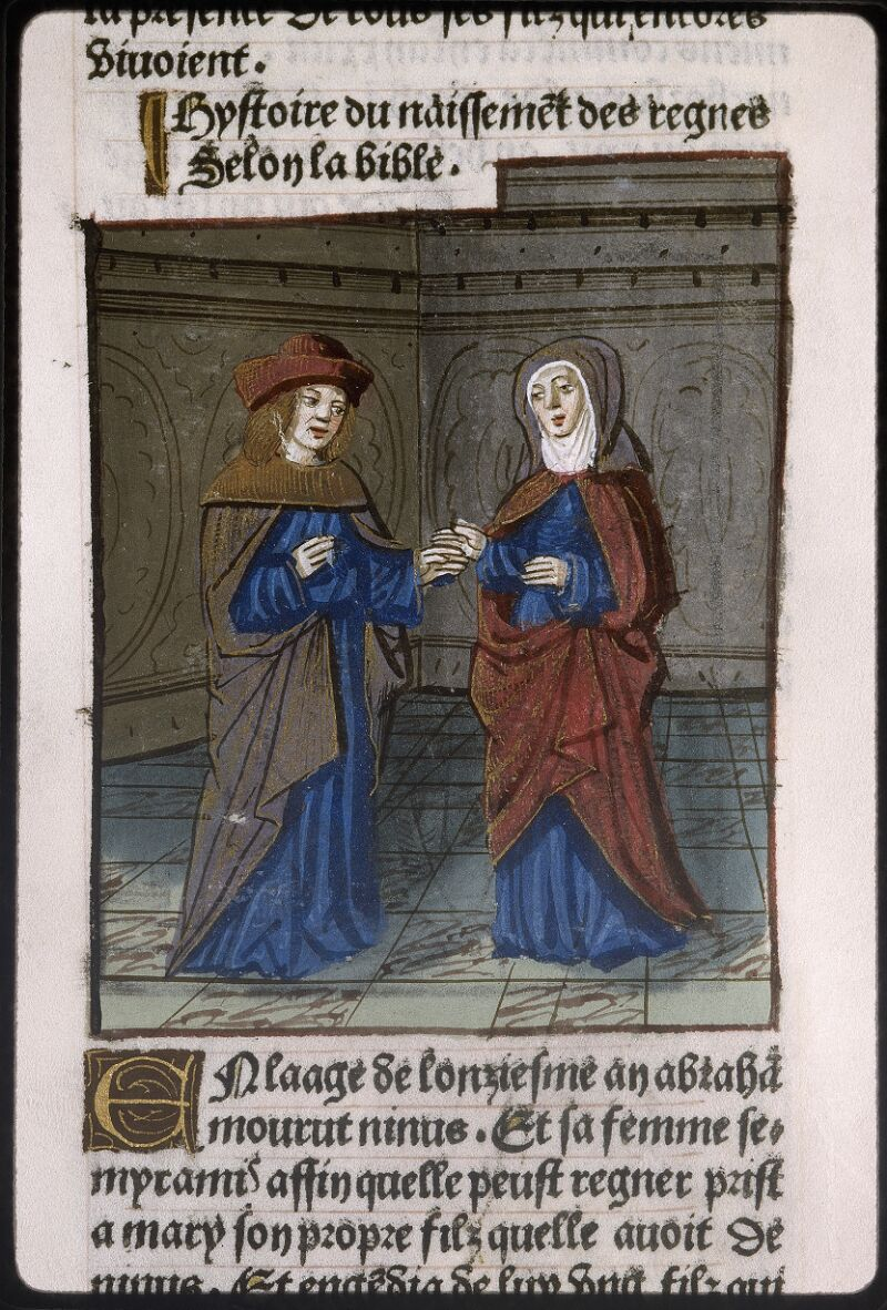 Lyon, Bibl. mun., inc. 0057, f. 032