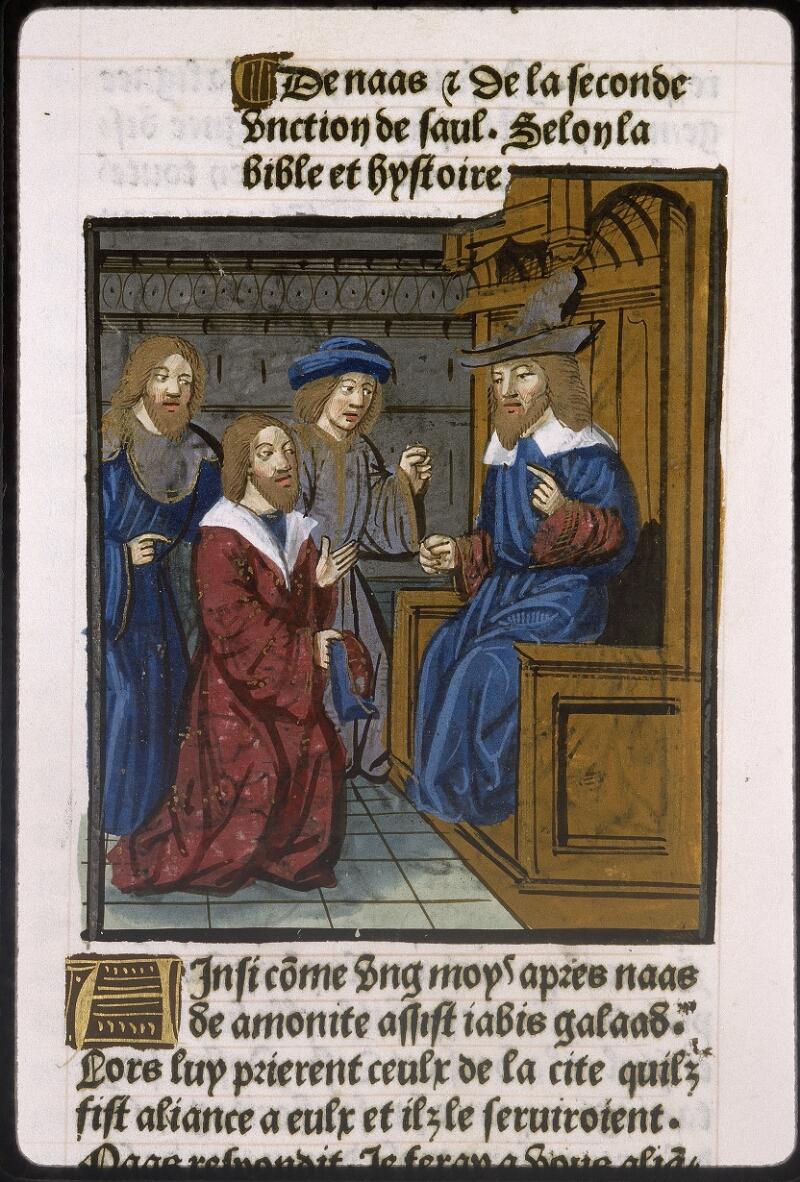 Lyon, Bibl. mun., inc. 0057, f. 168v