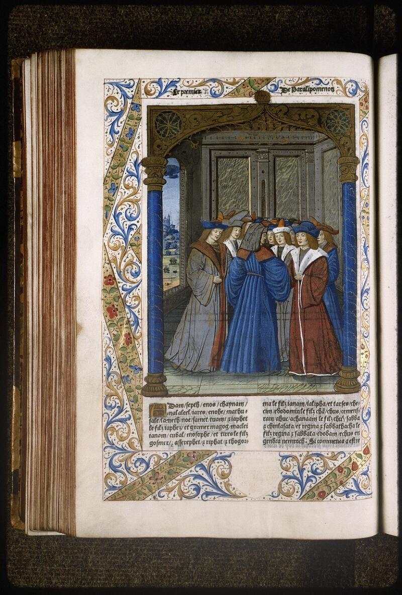 Lyon, Bibl. mun., inc. 0057, f. 243v - vue 1