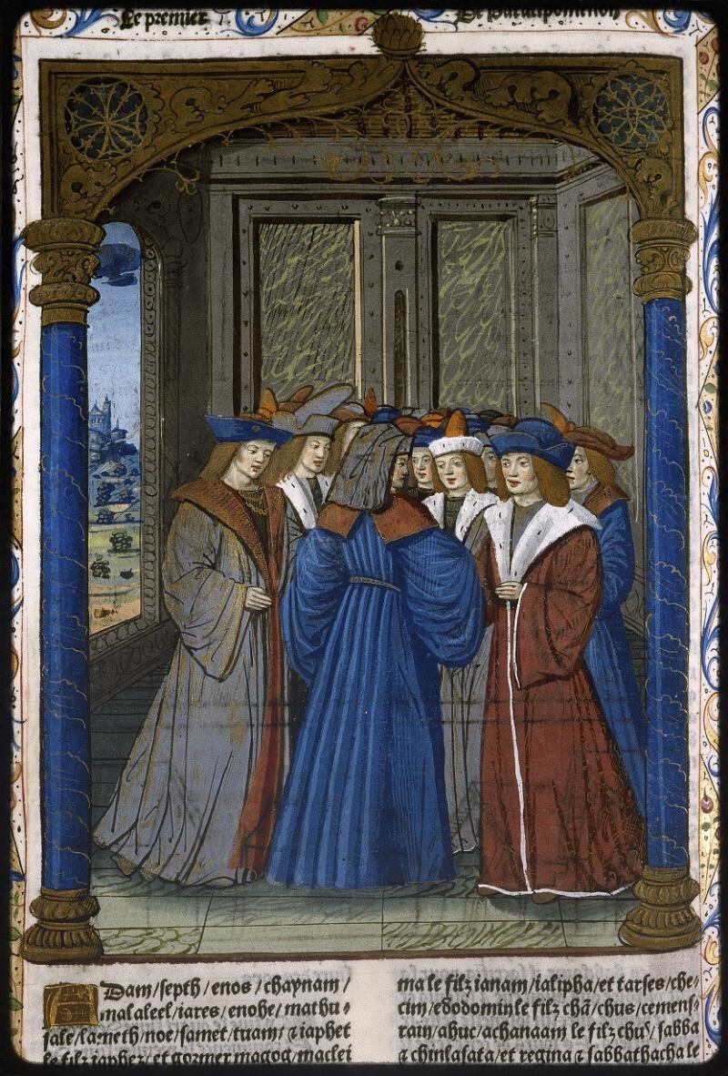 Lyon, Bibl. mun., inc. 0057, f. 243v - vue 2