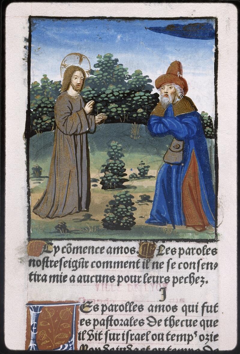 Lyon, Bibl. mun., inc. 0058, f. 152v