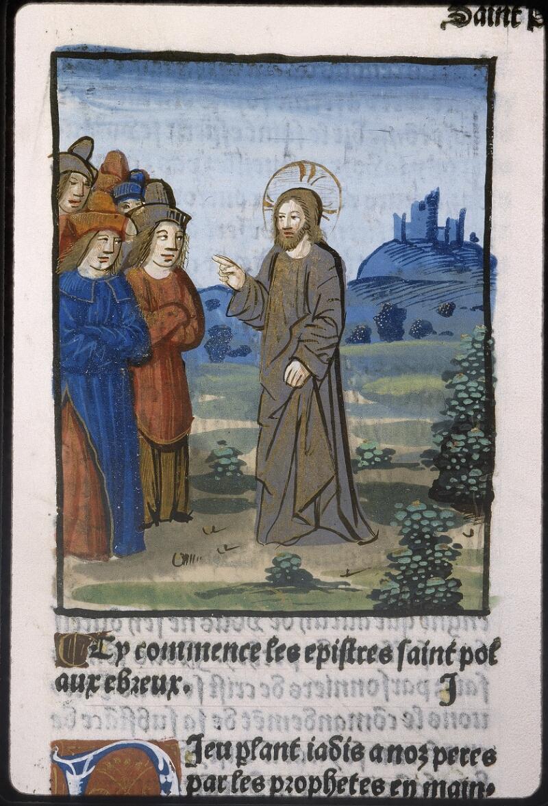 Lyon, Bibl. mun., inc. 0058, f. 295