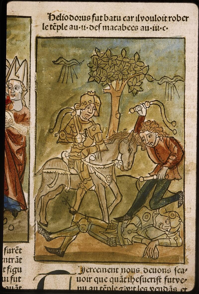 Lyon, Bibl. mun., inc. 1043, f. 412 - vue 2
