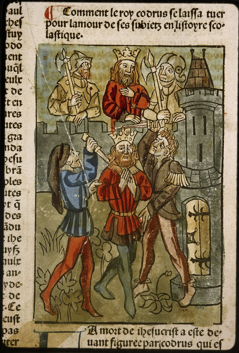 Lyon, Bibl. mun., inc. 1043, f. 425
