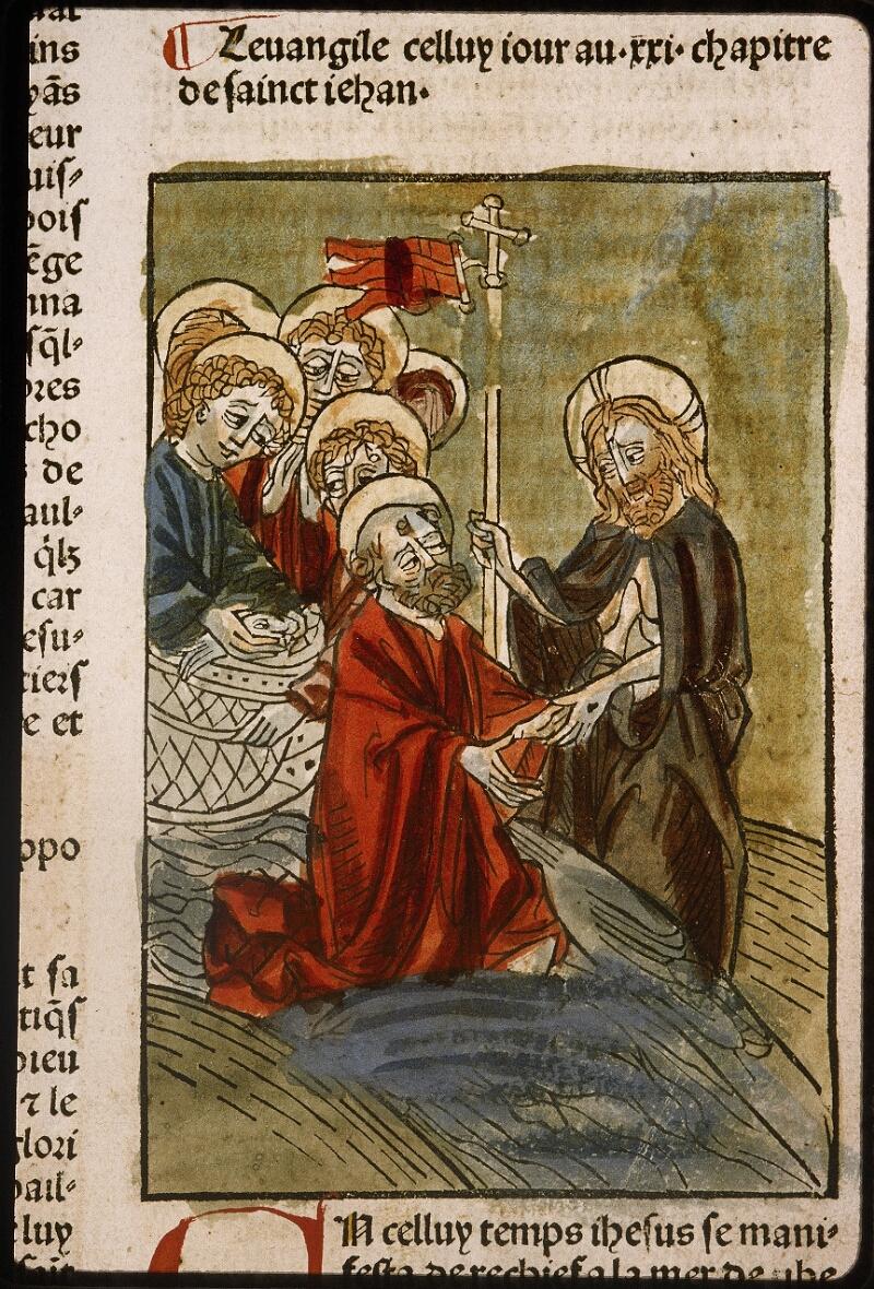 Lyon, Bibl. mun., inc. 1043, f. 446