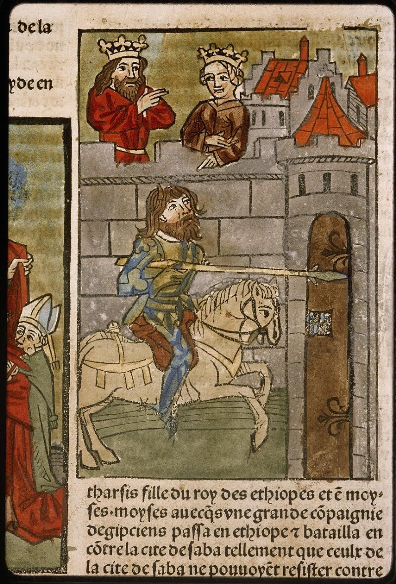 Lyon, Bibl. mun., inc. 1043, f. 475v - vue 2