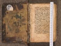 https://iiif.irht.cnrs.fr/iiif/France/Paris/Musee_Armenien_de_France/MAF_MS0057/DEPOT/MAF_MS0057_0005/full/200,/0/default.jpg