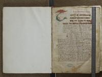 https://iiif.irht.cnrs.fr/iiif/France/Semur-en-Auxois/Bibliotheque_municipale/216036201_010/DEPOT/216036201_010_0007/full/200,/0/default.jpg