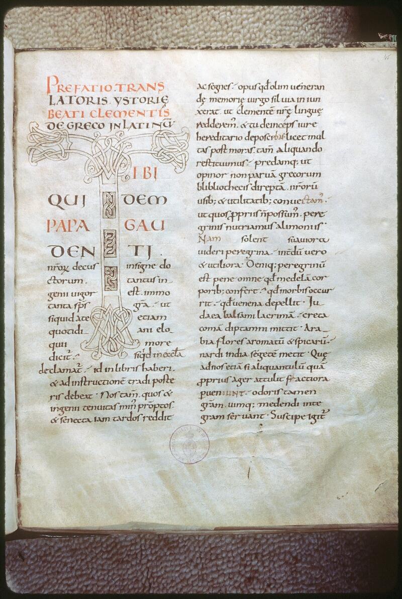 Tours, Bibl. mun., ms. 0267, f. 045