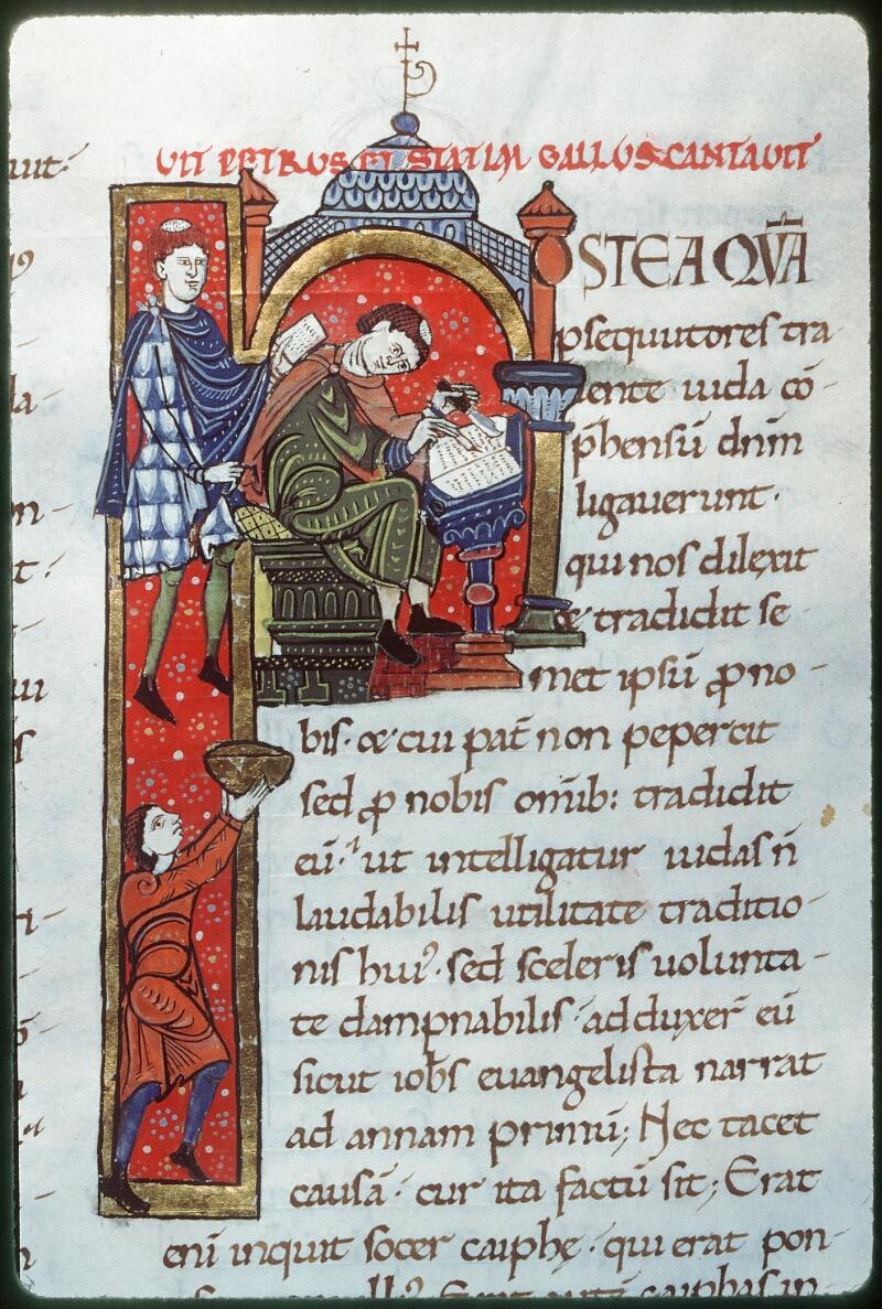 Tours, Bibl. mun., ms. 0291, f. 132 - vue 2