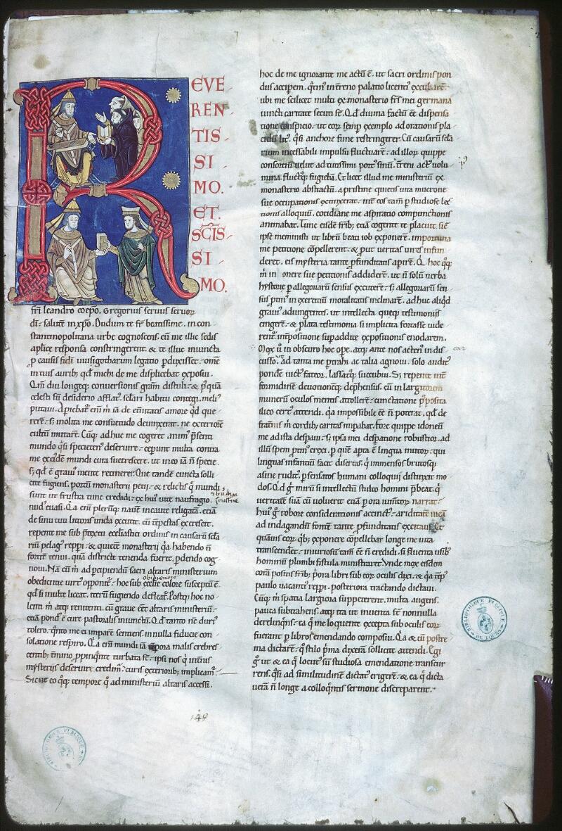 Tours, Bibl. mun., ms. 0321, f. 002 - vue 1
