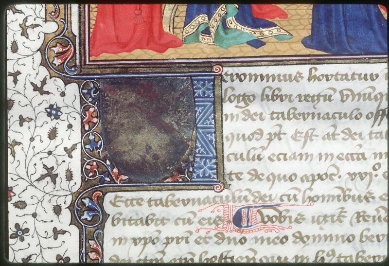 Tours, Bibl. mun., ms. 0572, f. 001 - vue 3