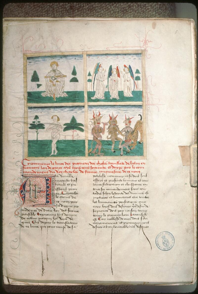 Tours, Bibl. mun., ms. 0703, f. 005 - vue 1