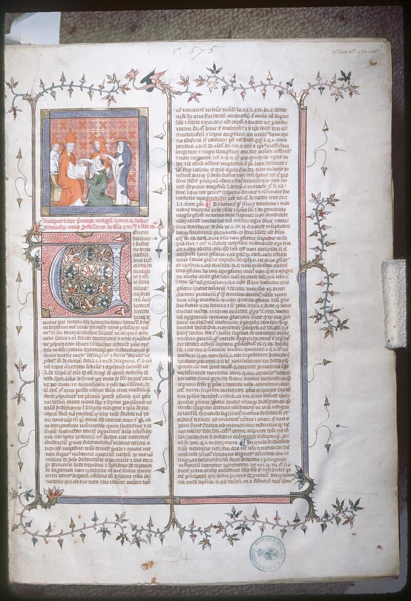 Tours, Bibl. mun., ms. 0575, f. 001 - vue 1