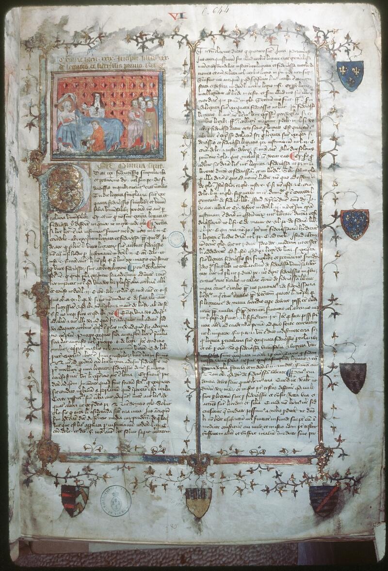 Tours, Bibl. mun., ms. 0644, f. 001 - vue 1