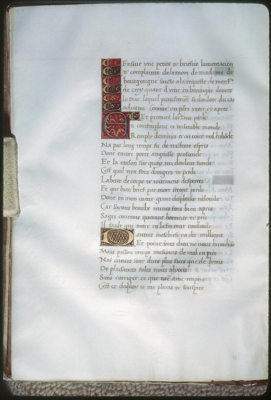 Tours, Bibl. mun., ms. 0905, f. 073v