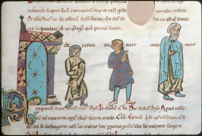 Tours, Bibl. mun., ms. 0924, f. 047 - vue 1