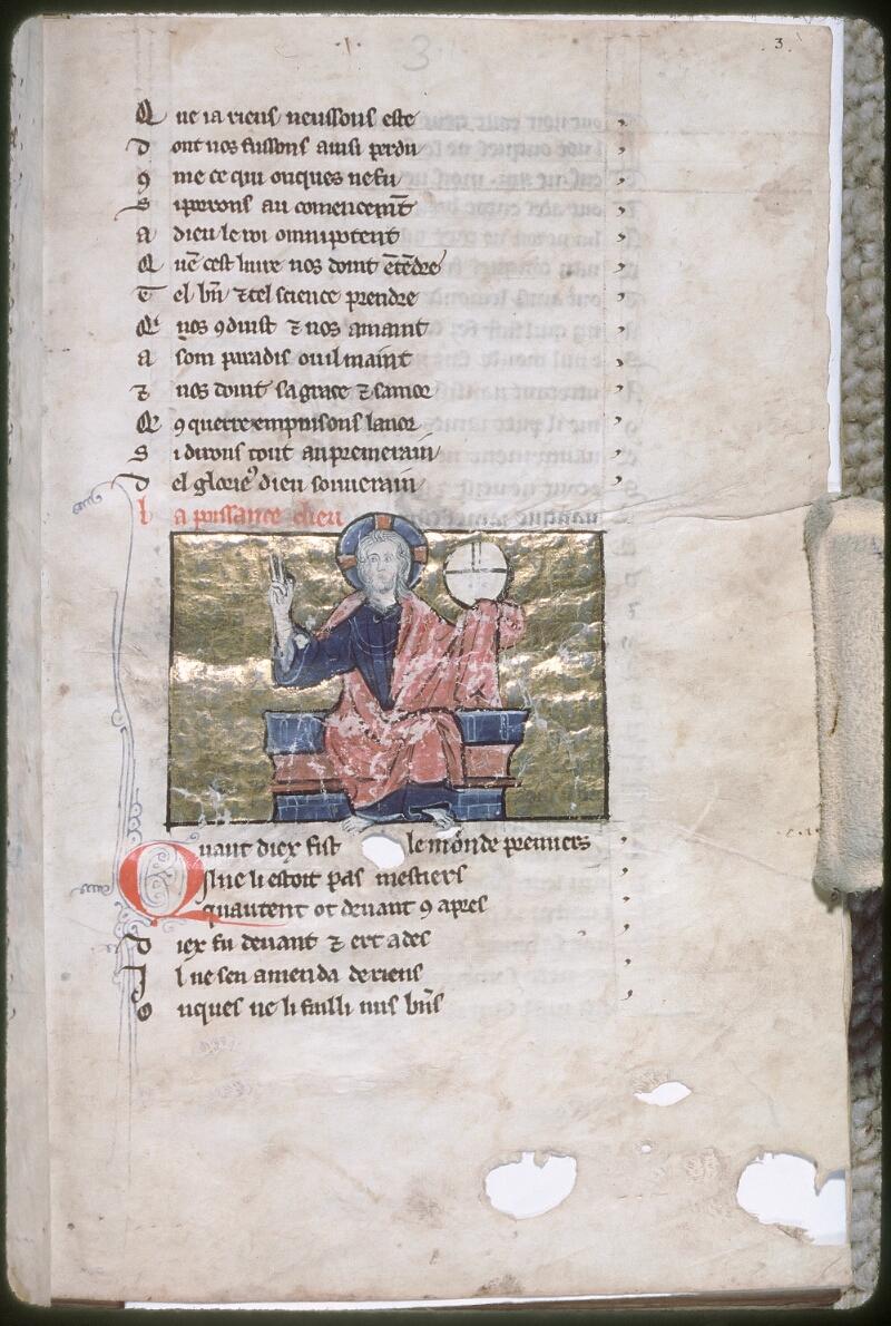 Tours, Bibl. mun., ms. 0946, f. 003 - vue 1