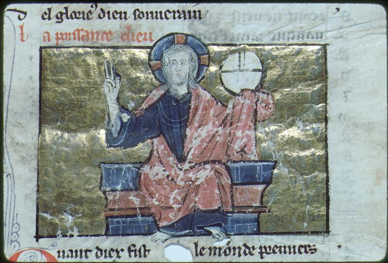 Tours, Bibl. mun., ms. 0946, f. 003 - vue 2
