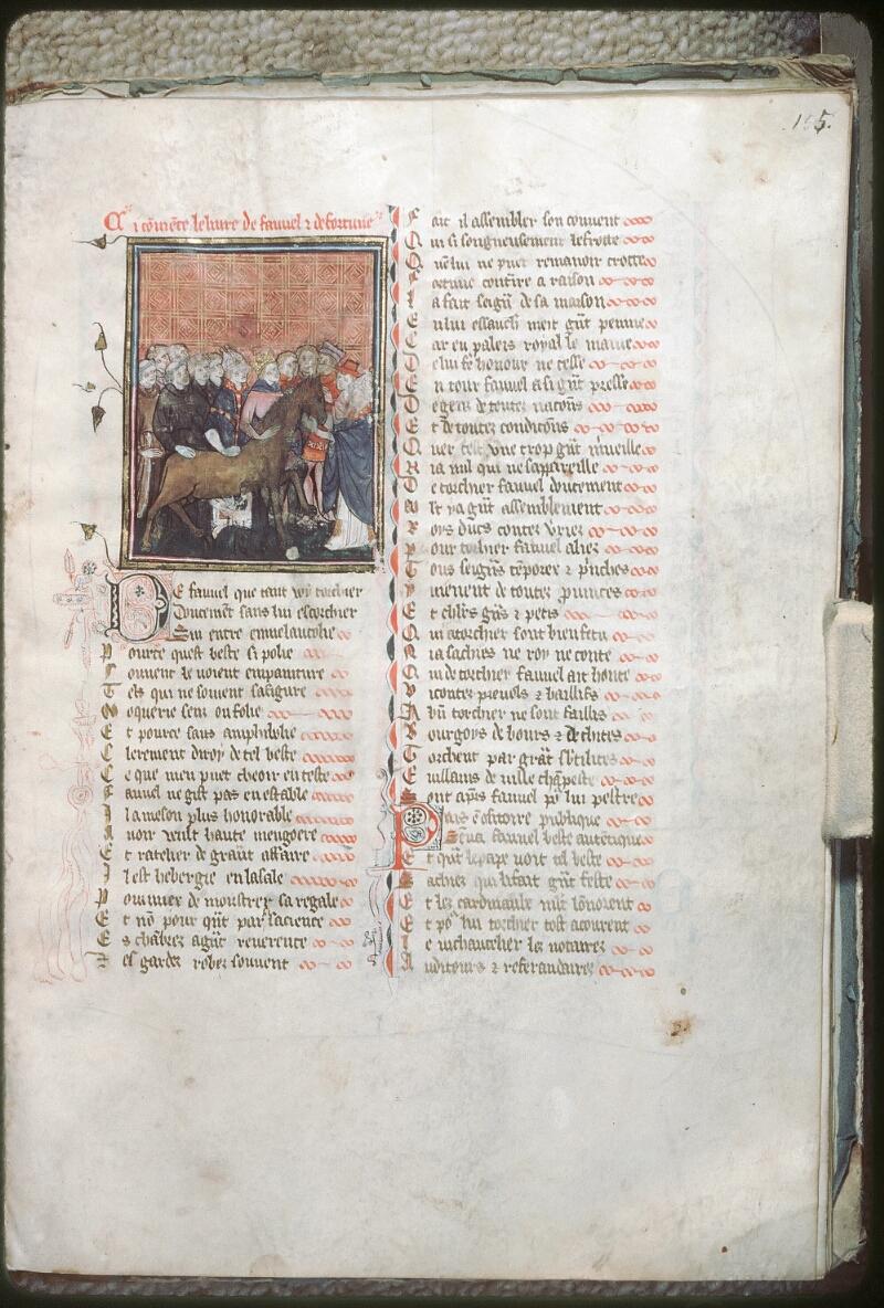 Tours, Bibl. mun., ms. 0947, f. 155 - vue 1
