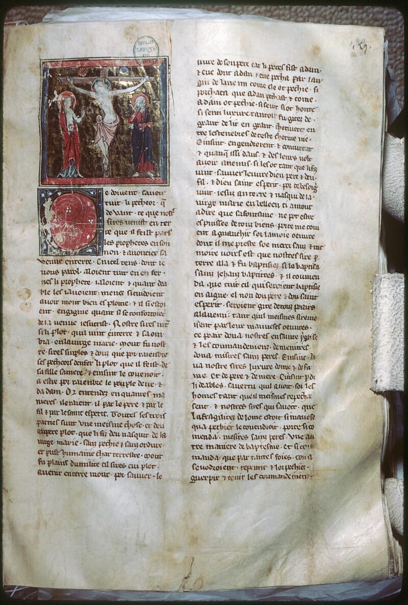 Tours, Bibl. mun., ms. 0951, f. 159 - vue 1