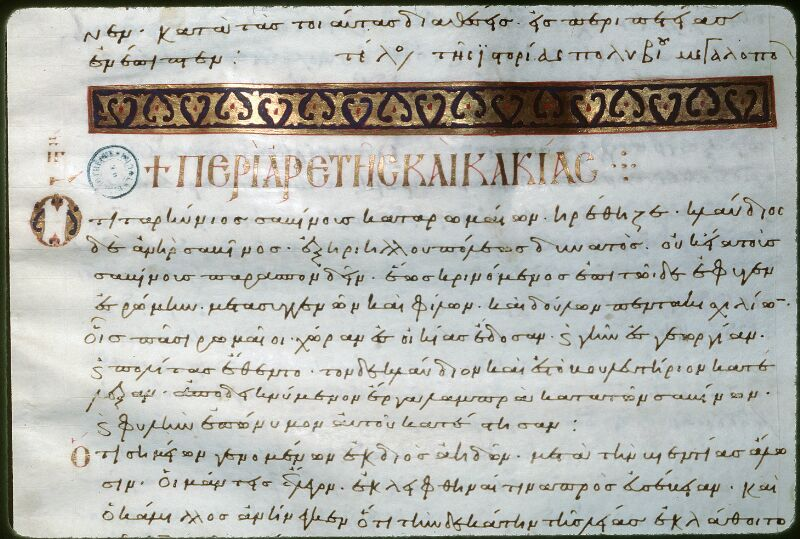 Tours, Bibl. mun., ms. 0980, f. 272