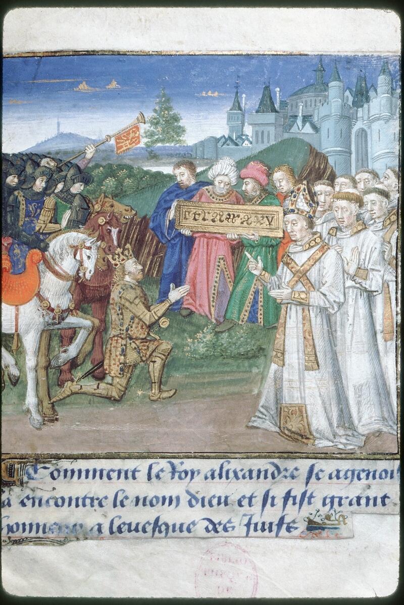 Tours, Bibl. mun., ms. 1850, f. 005 - vue 2