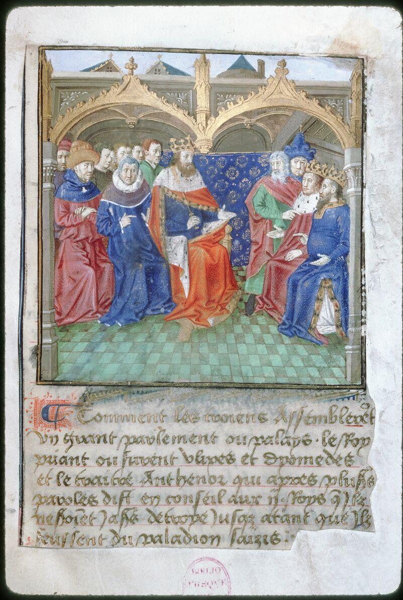 Tours, Bibl. mun., ms. 1850, f. 007 - vue 1
