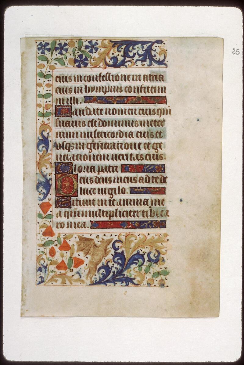 Tours, Bibl. mun., ms. 2273 A, f. 008 - vue 1