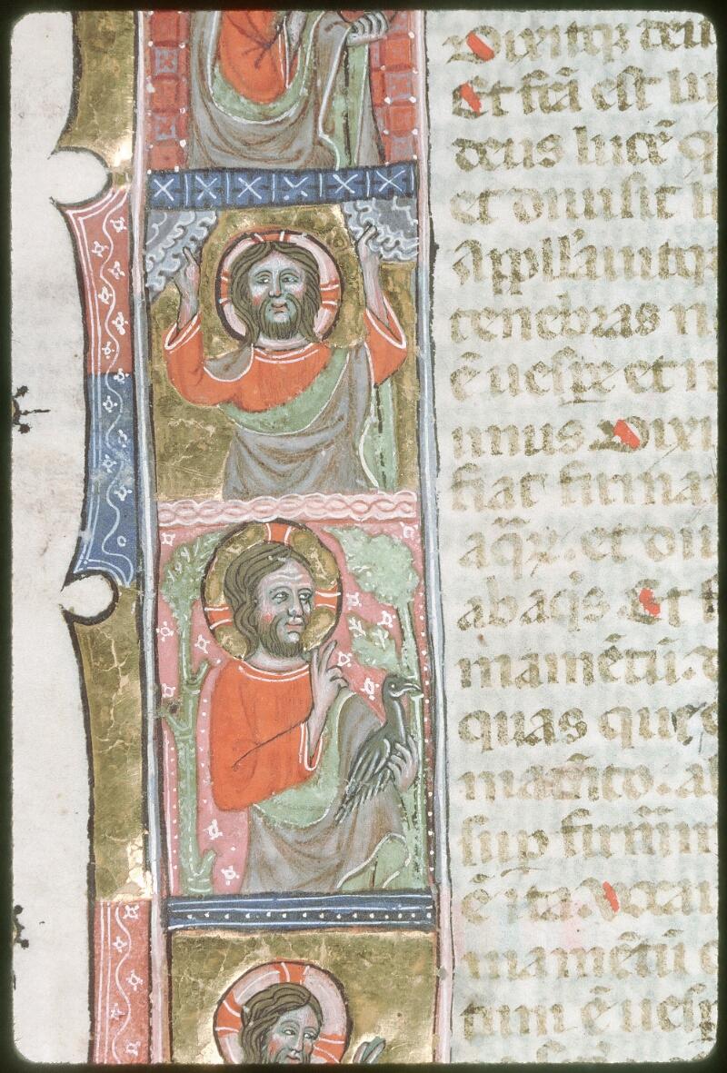 Tours, Bibl. mun., ms. 0008, f. 001 - vue 3
