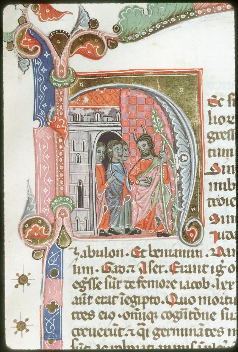 Tours, Bibl. mun., ms. 0008, f. 024 - vue 2