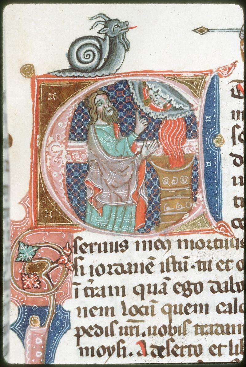 Tours, Bibl. mun., ms. 0008, f. 089 - vue 2