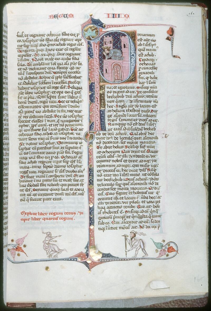 Tours, Bibl. mun., ms. 0008, f. 160 - vue 1