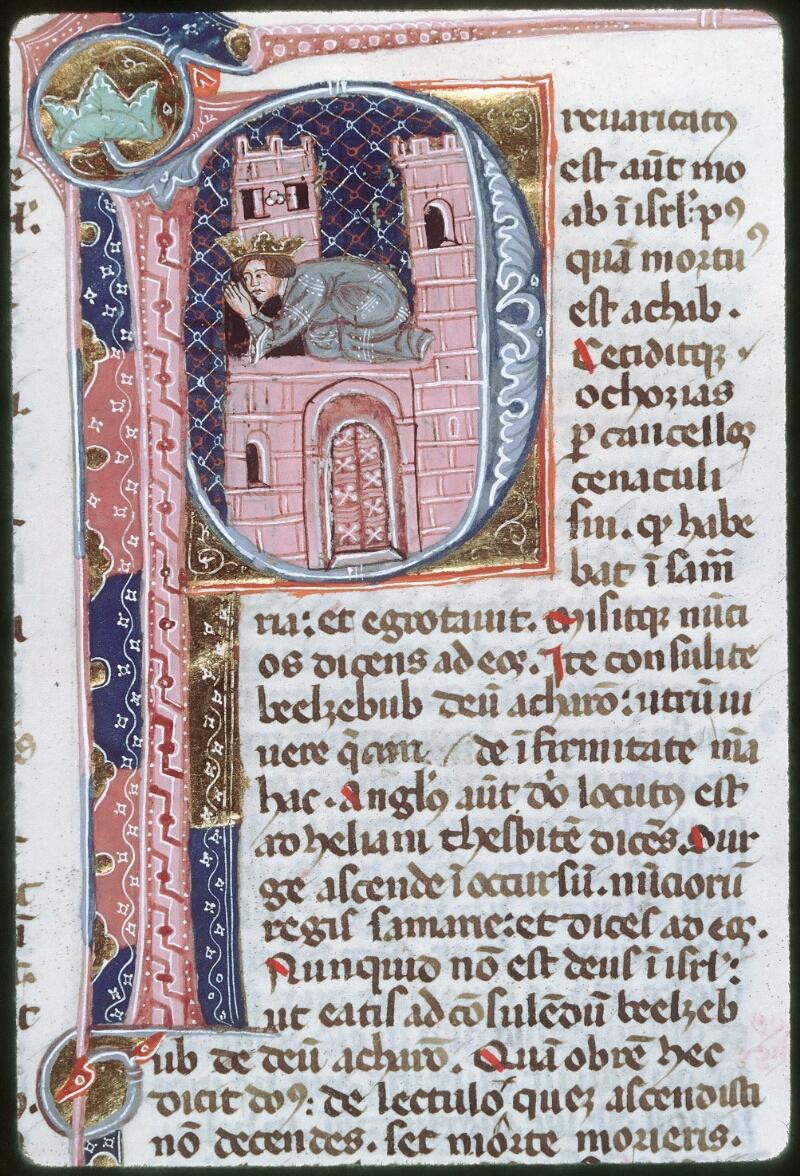 Tours, Bibl. mun., ms. 0008, f. 160 - vue 2