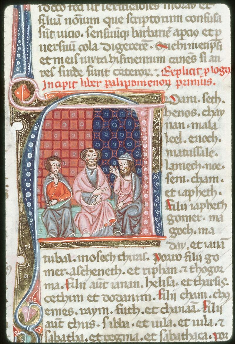 Tours, Bibl. mun., ms. 0008, f. 176 - vue 1