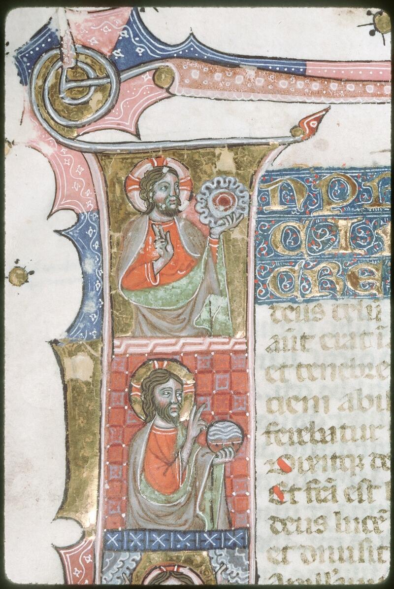 Tours, Bibl. mun., ms. 0008, f. 001 - vue 2