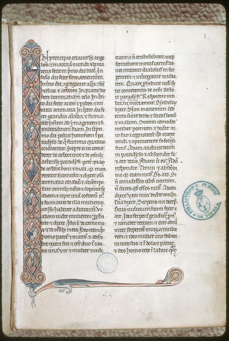 Tours, Bibl. mun., ms. 0030, f. 003 - vue 1