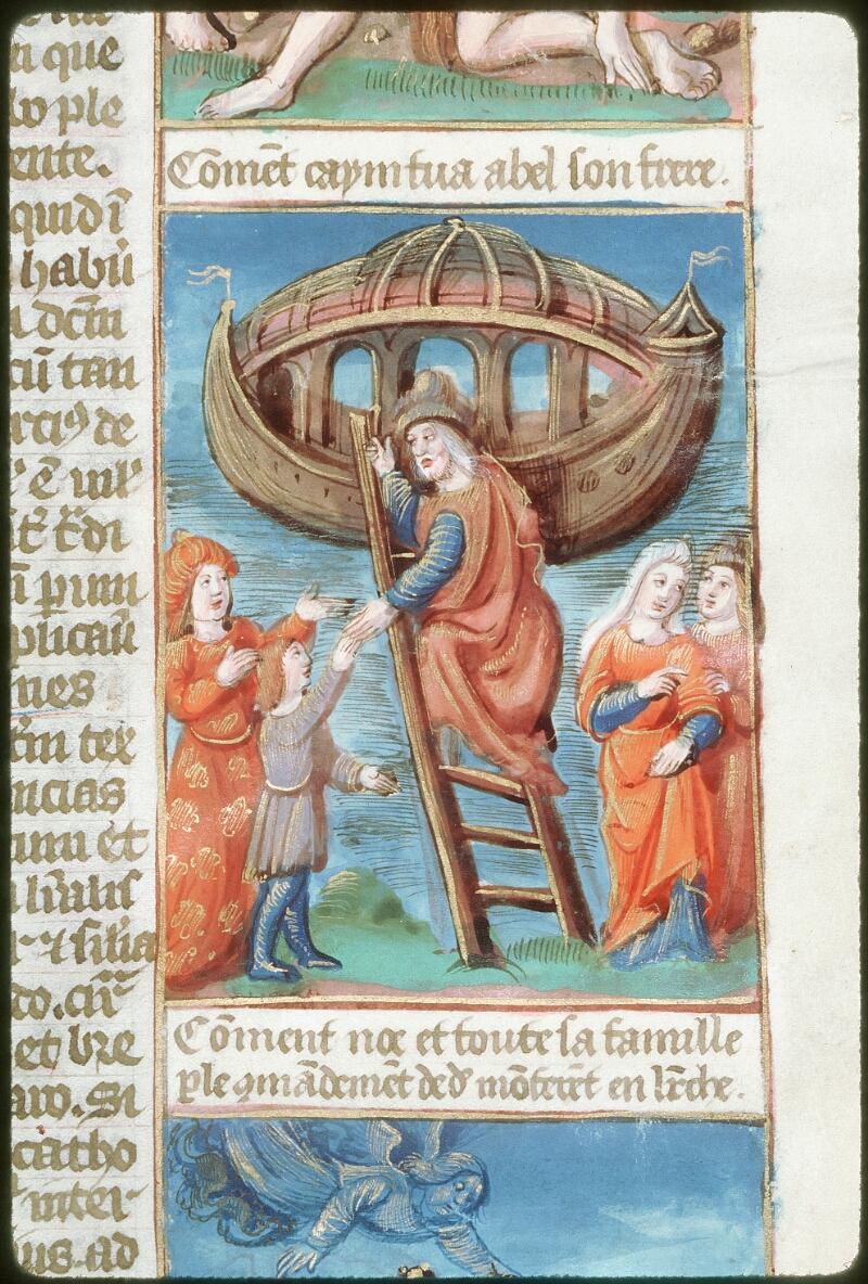 Tours, Bibl. mun., ms. 0052, f. 002 - vue 3