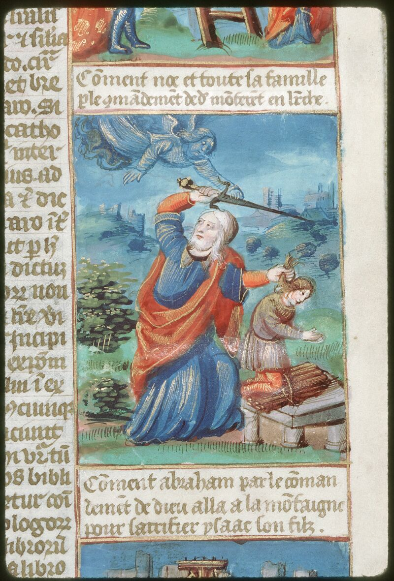 Tours, Bibl. mun., ms. 0052, f. 002 - vue 4