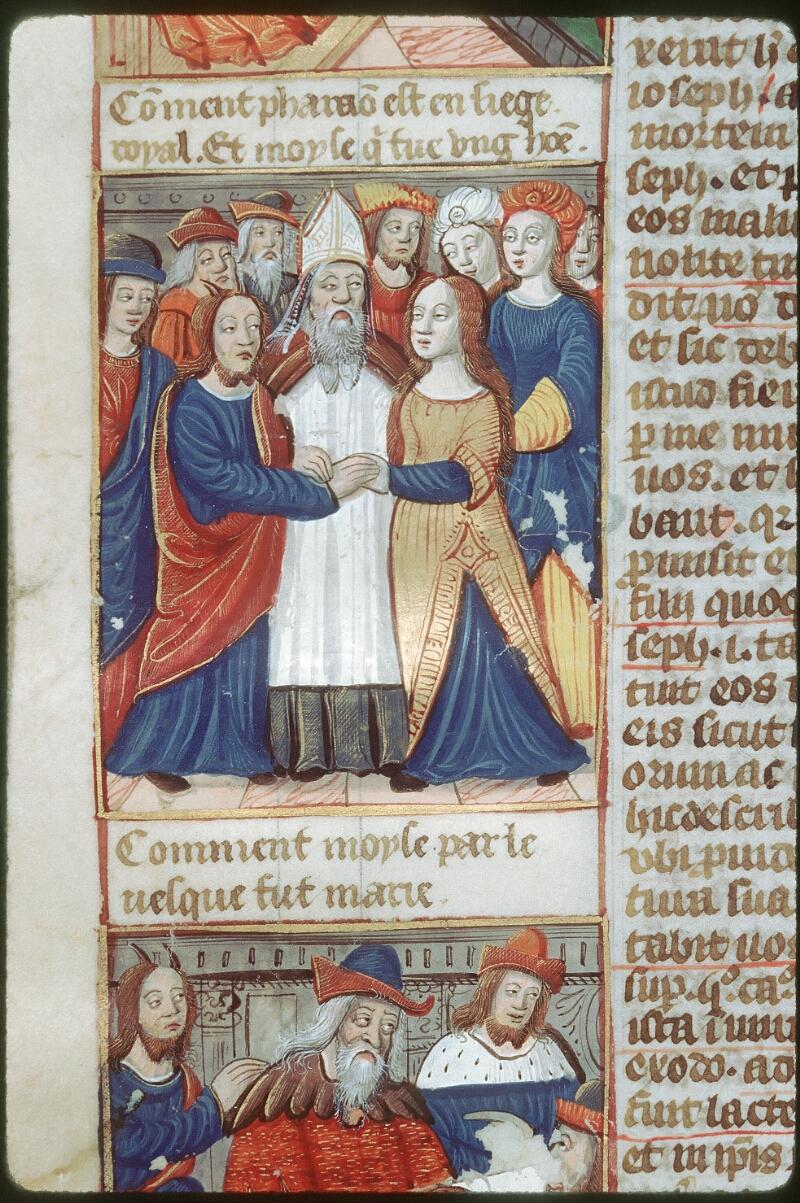 Tours, Bibl. mun., ms. 0052, f. 048v - vue 4