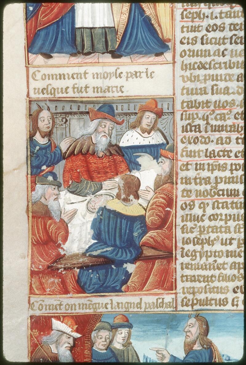 Tours, Bibl. mun., ms. 0052, f. 048v - vue 5