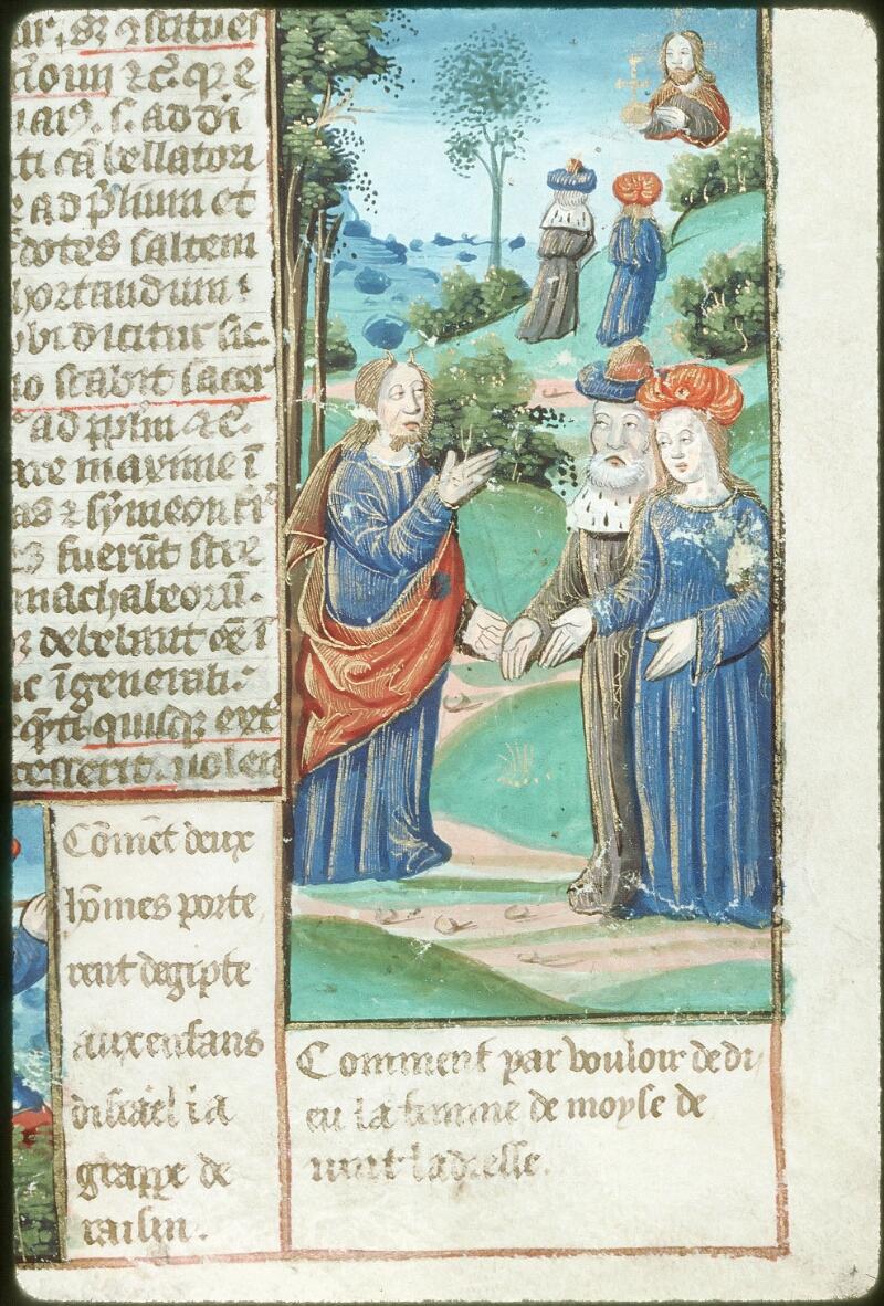 Tours, Bibl. mun., ms. 0052, f. 106 - vue 4