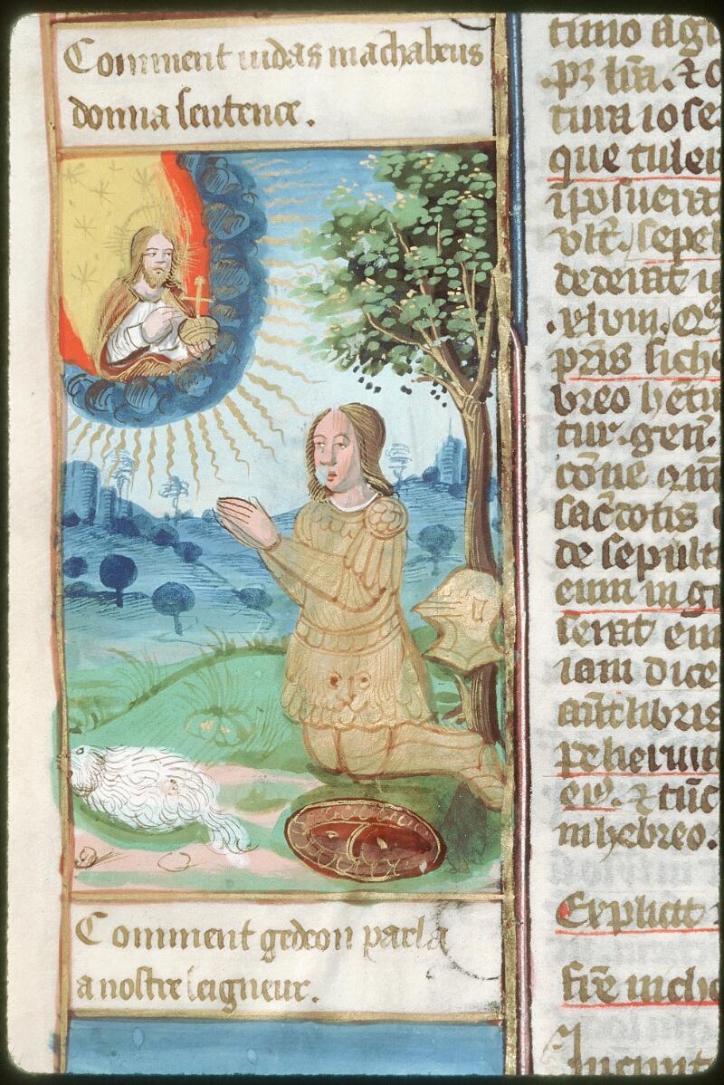 Tours, Bibl. mun., ms. 0052, f. 167v - vue 3