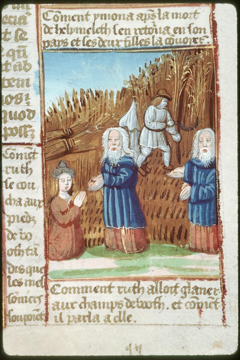Tours, Bibl. mun., ms. 0052, f. 182 - vue 5